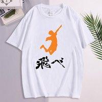 Erkek T-Shirt T-shirt Haikyuu Harfler Baskı Tişörtleri Adam Anime Kısa Kollu Boy T Gömlek Erkekler Casual Punk Tee Gömlek