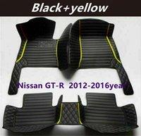 NISSAN GT-R 2012-2016YEAR için özel araba ekleme paspaslar su geçirmez deri aşınmaya dayanıklı toksik olmayan tatsız ve çevre dostu ayak paspaslar