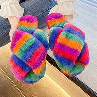 Slippers Winter Women Fur Fashion Ins Style Rainbow Color Matching Indoor Cross Design Plush Flat Keep Warm Female