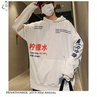 Privathinke Sarlo Streetwear China Pocket Sudadera Hombres Algodón Casual Sudadera fina Sudadera con capucha Hombre Sudadera 2019 C8FT #