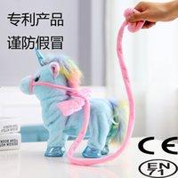 Ins Unicorn Leine Angel Horse Puppe Walking Singing Electric Plüschtier Kinder Geschenk Kinder