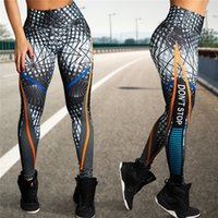 Personalizado Não pare de imprimir calça bunda elevador sublimação cintura alta trabalho calças yoga leggings