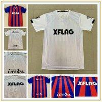 2021 FC Tokyo Soccer Jersey J1 League Kubo Kigo Home Away Onech 20 21 22 رجل Camiseta de Futbol حارس مرمى