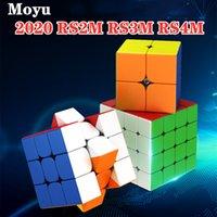 2021 MOYU RS2M Magnetic 2x2x2 Magic Cube RS3M 3x3x3 скорость Cube RS4M 4x4x4 головоломки кубики RS2 RS3 RS4 M 2x2 3x3 4x4 Cubo Magico