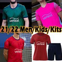 2021 2022 Дэвид Гарсия Футбол Футбол для футбола AVILA HESTO CHIMY 21/22 R.Torres Moncayola Manu Jersey Sánchez Hombre Primera Men Kits Kits Футбольная рубашка