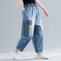 Women's Jeans DM001