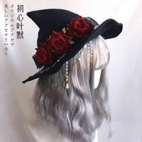 Lolita Halloween Retro Witch Masquerade Rose Big Bow Wizard Gothic Magical Girl Hat Cosplay Accessories Party Decor