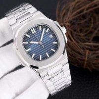 Наручные часы Мужские Часы из нержавеющей стали Механический Автоматический Черный Синий Серебристый Спорт Наутилус 5711 Сапфировый стекло