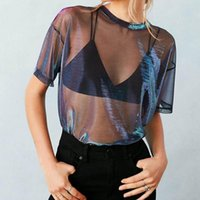Women's Summer See-Through Mesh Top Laser Metallic Transparent Fashion Sexy Casual Short-Sleeved T-Shirt Perspective Outfit
