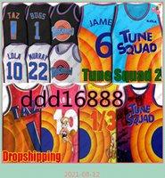 6 جيمس الفضاء مرب 2 لحن فرقة جيرسي البق lola الأرنب الفانيلة تويتي بيرد تاز جيرسي رمي daffy بيل بيل موراي جيرسي كرة السلة