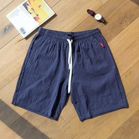 Gym Clothing 2021 Selling Linen Men's Shorts Summer Sports Loose Large Comfortable Breathable Korean Fashion Casual Pants