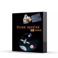 يستخدم CCCAM EGYGLOD EUROPA ألمانيا OSCAM Cline ثابتة 5/6/7 خط استقبال الأقمار الصناعية DVB-S / S2 الأوروبية في إسبانيا / البرتغال / بولندا الاستقرار