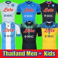 20 21 Napoli Soccer Jersey Naples Chemise de football 2021 Koulibaly Camiseta de Fútbol Insigne Maradona Maillot Pied Mertens Camisa