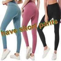 Cor sólida fx-6 mulheres yoga calças de cintura alta esportes ginásio desgaste leggings fitness elástico senhora global completo treino