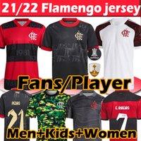 Novo Fãs Jogador Versão 2021 2022 Flamengo Treino POLOS Camisa de futebol Diego Gabriel B.Henrique De Arrascaeta Gerson E.Ribeiro 20/21 Homens Crianças Kits Camisolas JERSEYS