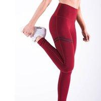 Jogger de compressão alta cintura treino mulheres esportes leggings yoga calças