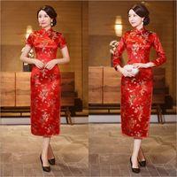 Ethnic Clothing Chinese Style Cheongsams Traditional Qipao Women Wedding Dress Dragon Printed Vintage Slim Short Sleeve Female Split Tight L