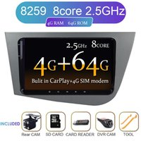 Car Video 8inch Android System Radio Multimedia Player For Seat Leon 2 2005 - 2011 GPS Navigation Touch Screen Audio BT