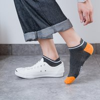 Socks Protection Sos Men's All Cotton Heel Sole Rubber Band Breathable Mesh Boat Combed Short