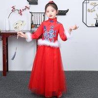 Осенью и зимние девушки 'Hanfu с длинными рукавами платья платья китайский год производительность церемонии взрослых носить вечернюю этническую