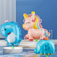 Large children's water gun toy Party Favor Taking a bath duck backpack dinosaur summer pull-pull sprinkler stall individual package