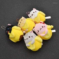 fashion lychee Japanese Anime Movie Bananya Plush Doll Key Chain Toy Bag Pendant Gift For Fiends 5 Colors1