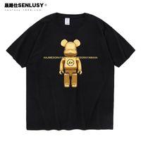 KAWS Ortak Kısa Kollu T-Shirt Susam Sokak Moda Yaz Yeni erkek Gevşek Pamuk Büyük Öğrenci Çift92Bi