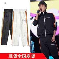 Yeni Çizgili Geniş Gökkuşağı Bacak Palmiye Pantolon Erkekler ve Kadınlar için Suit