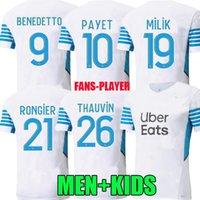 Игрок версии 21 22 Marseille Soccer Thereys Olympique Milik Maillot de Foot Om 2021 2022 Camiseta Payet Thauvin Бенедетто Мужчины Детский комплект Футболка Фантов Таиланд