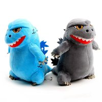 Q 버전 공룡 작은 괴물 플러시 장난감 만화 킹 몬스터 인형 2 색