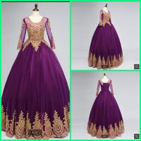 2021 robe de soiree purple tulle ball gown prom dresses gold lace appliques princess puffy corset floor length party gowns sweet 16 real picture quinceanera dress