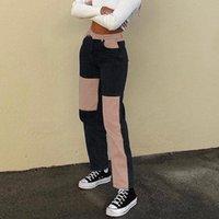 Kadın Denim Kot Pantolon Yüksek Bel Pantolon Patchwork Casual Gevşek Aşınma Güz Kış Dipleri Fermuar Streetwear Kadınlar