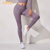 Pressivamente Yoga Outfit Shaping Womens Leggings senza soluzione di continuità Leggings Solid Vita alta Push-up Pantaloni sportivi Pantaloni sportivi Gym Abbigliamento Collant Sportivo imbottito