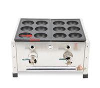 ~ LPG Gas Type Fish Ball Machine  Grill   Takoyaki Maker Bread Makers