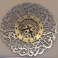 الاكريليك سورة الإخلااس ساعة الحائط الخط الإسلامي الهدايا الإسلامية عيد هدية رمضان ديكور الإسلامية ساعة الحائط الفاخرة للمنزل 210401