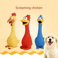 الضغط تململ لعب لوازم الحيوانات الأليفة اللاتكس يصرخ الدجاج القطط والكلاب، الصخور الدجاج للتنفيس، تخفيف التوحد تدمير