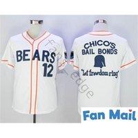 도매 나쁜 소식 곰 저지 영화 1976 Chico의 보석금 채권 12 Tanner Boyle Baseball 화이트 블랙 수 놓은 유니폼 크기 S-XXXL