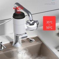 التدفئة الكهربائية صنبور بالوعة فورية الحنفيات سخان الماء الساخن مع شاشة LCD درجة الحرارة للمطابخ مطبخ الحمام 2126 V2