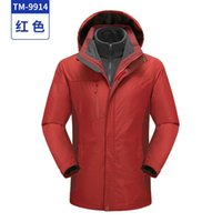 breathable Plus velvet hooded outdoor activity jacket custom three-in-one detachable two-piece set of solid color culture advertising jacket