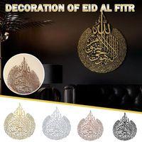Decorative Objects & Figurines Islamic Wall Art Ayatul Kursi Metal Frame Arabic Calligraphy Gift Sticker Decoration Wallpape