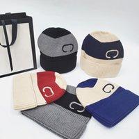 Mode Knitting Hat Beanie Cap Fritid Bekvämt Lämplig för kallt Väderdesign för Man Kvinna Skalle Kepsar 5 färger Toppkvalitet