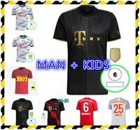 바이에른 뮌헨 축구 유니폼 22 22 세 번째 Lewandowski Sane Coman Muller Davies 축구 셔츠 세트 2021 2022 Humanrace 넷째 4 번째 남자 키트 유니폼