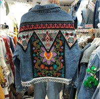 Women's Jackets Puri Heavy Do Old Embroidery Pearl Denim Coats Woman Bohemian Vintage Spring And Autumn Loose Jeans Jacket Travel Out