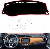Sunshade Dash Mat Dashmat для Nissan Nissan Kicks Sun Shate Pad Car приборной панели