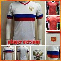 Nouveau joueur Version 2021 2022 Russie Jerseys de football de qualité supérieure de la maison 21 22 10 Arshavin Miranchuk 18 Zhirkov Erokhin 23 Kombarov Smolov Football Shirt
