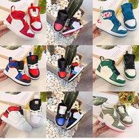 Moda Jumpman 1 1 S Toddler Ayakkabı 2020 Milan Denizyıldızı Turuncu Renkli Pembe Kuvars Leopar Erkek Kız Çocuklar Basketbol Ayakkabı Boyutu 22-35