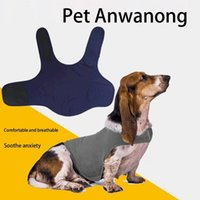Dog Apparel Pet Coat Anti Anxiety Puppy Vest Jacket Shirt Stress Relief Calming Wrap Soft Comfortable Clothing XS-XL