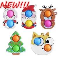Modne Boże Narodzenie Party Fidgety Toy Sensory Sensory Foam Antiury Cute Push Hand Squeeze Prezent Dla Dzieci Hurtownie