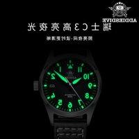 Relógio mecânico Addi impermeável piloto homens luminosos de aço luminoso azul moda clássica