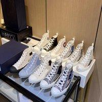 디자이너 B23 스니커즈 남성 캐주얼 스니커즈 신발 여성 캔버스 신발 한정판 세관 인쇄 된 패션 다재 원래 포장 상자